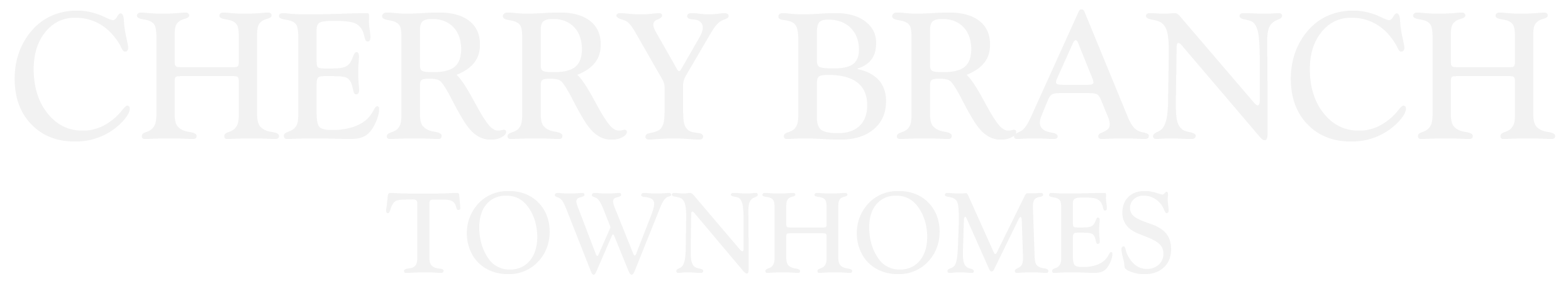 Cherry Branch Townhomes Logo